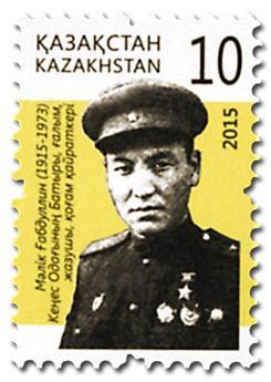 n° 717 - Timbre KAZAKHSTAN Poste
