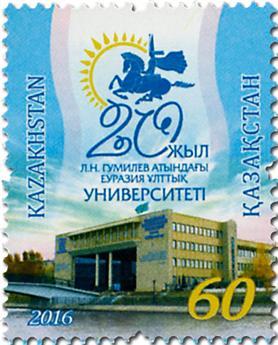 n° 737 - Timbre KAZAKHSTAN Poste