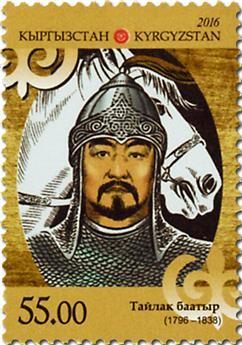 n° 708 - Timbre KIRGHIZISTAN (Poste Kirghize) Poste
