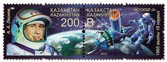 n° 729 - Timbre KAZAKHSTAN Poste