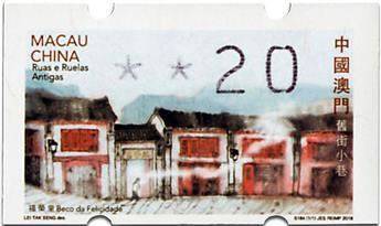 n° 12b - Timbre MACAO Timbres de distributeurs