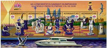 n° 146 - Timbre AZERBAIDJAN Blocs et feuillets