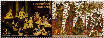 n° 3340 - Timbre THAILANDE Poste