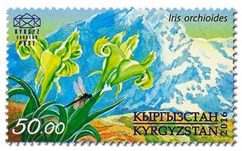 n° 26 - Timbre KIRGHIZISTAN (Kyrgyz Express Post) Poste