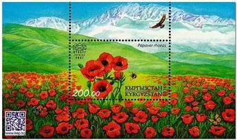 n° 9 - Timbre KIRGHIZISTAN (Kyrgyz Express Post) Blocs et feuillets