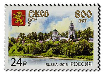 n° 7727 - Timbre RUSSIE Poste