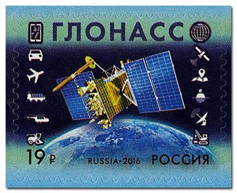 n° 7732 - Timbre RUSSIE Poste