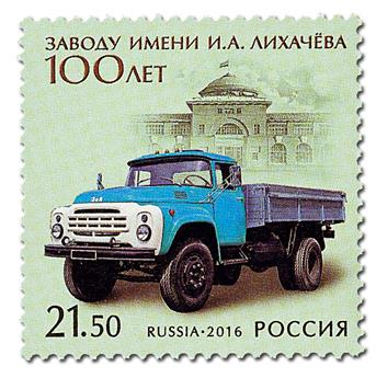 n° 7742 - Timbre RUSSIE Poste
