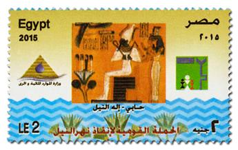 n° 2181 - Timbre EGYPTE Poste