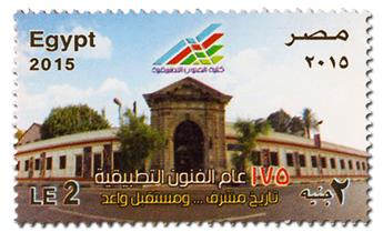 n° 2196 - Timbre EGYPTE Poste