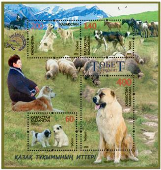 n° 76 - Timbre KAZAKHSTAN Blocs et feuillets