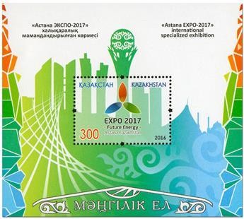n° 82 - Timbre KAZAKHSTAN Blocs et feuillets