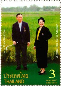n° 3374 - Timbre THAILANDE Poste