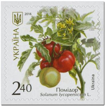 n° 1264 - Timbre UKRAINE Poste