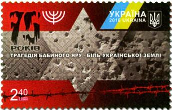n° 1269 - Timbre UKRAINE Poste