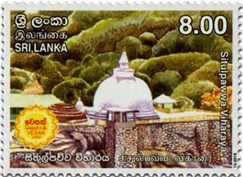 n° 2025 - Timbre SRI LANKA Poste