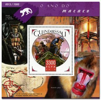 n° 1163 - Timbre GUINÉE-BISSAU Blocs et feuillets