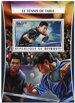 n° 79  : Timbre DJIBOUTI Blocs et feuillets