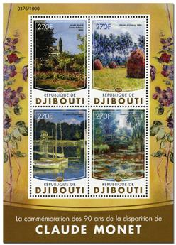 n° 1019  : Timbre DJIBOUTI Poste