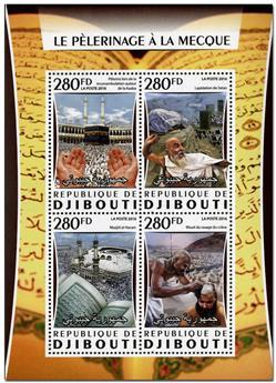 n° 1099  : Timbre DJIBOUTI Poste