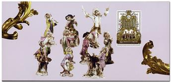 n° 116/121 - Timbre France Blocs souvenirs