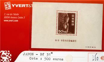 JAPON - BF n°31*