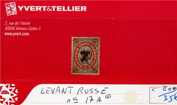LEVANT RUSSE - n°17A obl.
