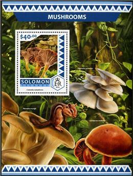 n° 586 - Timbre SALOMON Blocs et feuillets