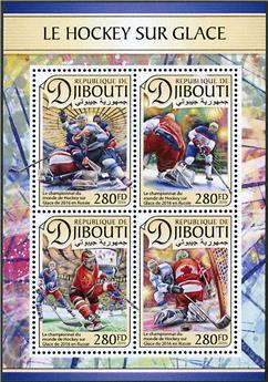 n° 1324 - Timbre DJIBOUTI Poste