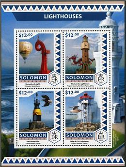 n° 3521 - Timbre SALOMON Poste