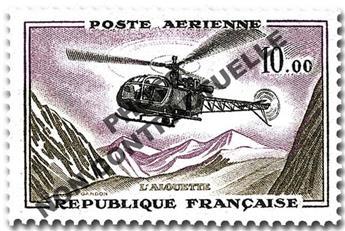n° 41a -  Timbre France Poste aérienne