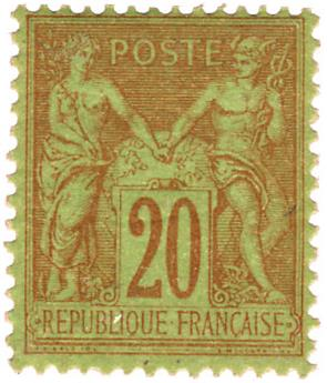 n°96* - Timbre France Poste