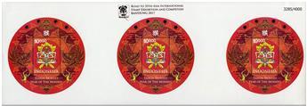 n° 314A/314B - Timbre INDONESIE Blocs et feuillets