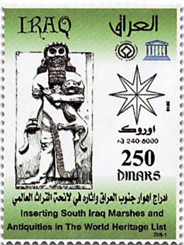 n° 1822 - Timbre IRAK Poste