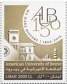 n° 565 - Timbre LIBAN Poste