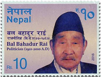 n° 1183 - Timbre NEPAL Poste