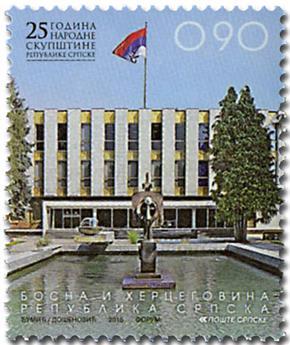 n° 640 - Timbre REPUBLIQUE SERBE (DE BOSNIE) Poste