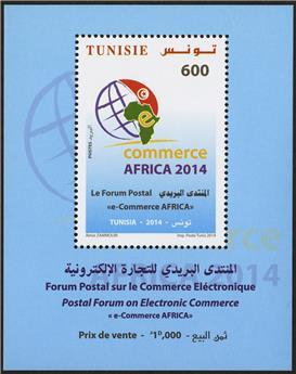 n° 48 - Timbre TUNISIE Blocs et feuillets