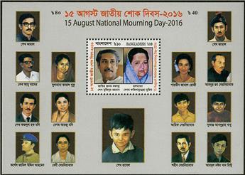 n° 57 - Timbre BANGLADESH Blocs et feuillets