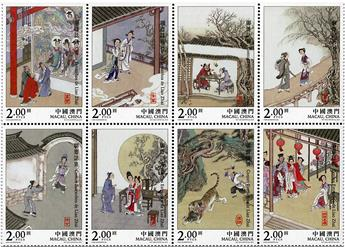 n° 1844 - Timbre MACAO Poste