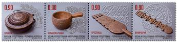 n° 645 - Timbre REPUBLIQUE SERBE (DE BOSNIE) Poste