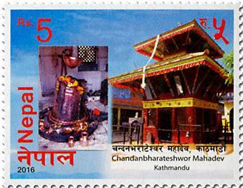 n° 1188 - Timbre NEPAL Poste