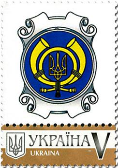 n° 1284 - Timbre UKRAINE Poste