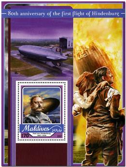 n° 1009 - Timbre MALDIVES Blocs et feuillets