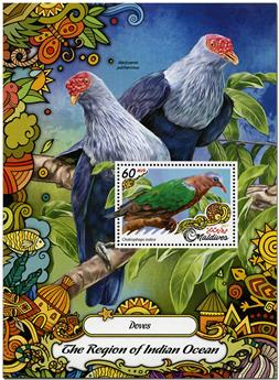 n° 1014 - Timbre MALDIVES Blocs et feuillets