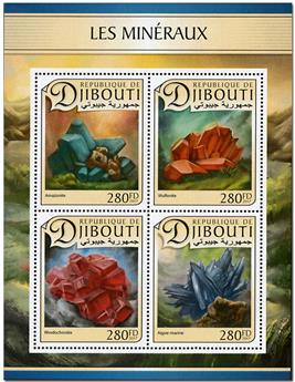 n° 1376 - Timbre DJIBOUTI Poste