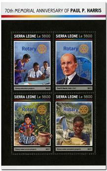 n° 6753 - Timbre SIERRA LEONE Poste
