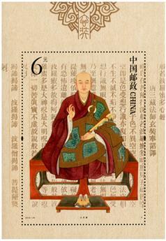 n° 200 - Timbre Chine Blocs et feuillets