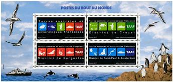 n° 1 - Timbre TAAF Bloc souvenirs