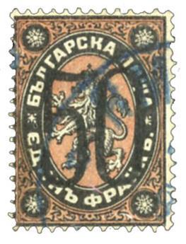 Bulgarie : n°25 obl. TB